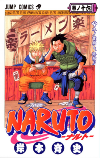 Naruto Volumen 16
