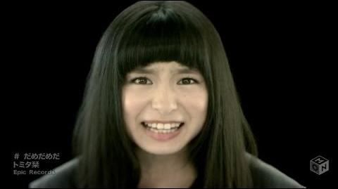 Shiori Tomita - Dame Dame da