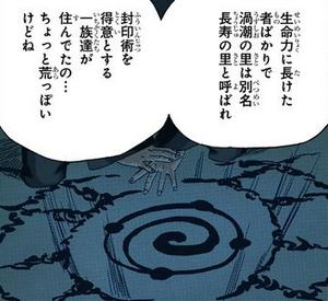 Jutsu de Sellado del Clan Uzumaki Manga