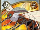 Cartas Coleccionables de Naruto Shippūden: Will of Fire