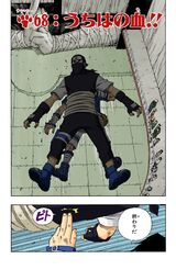Chapter 068