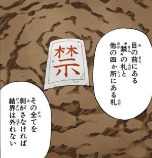 Gofu Kekkai Manga Color