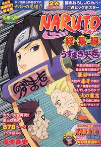 Naruto Sōshūhen Volumen 4