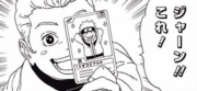 EPIS Carta de Naruto Uzumaki