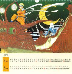 Naruto Calendario 2006 Mayo-Junio Versión A