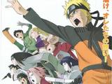 Naruto Shippūden o Filme: Herdeiros da Vontade do Fogo