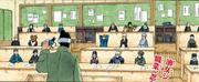 Shino da una información a su clase