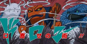 Invocación Bloqueo Triple Manga