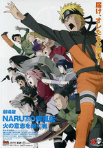 Naruto Shippūden la Película Los Herederos de la Voluntad de Fuego