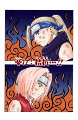 Chapter 072