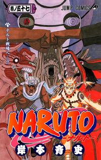 Naruto Volumen 57