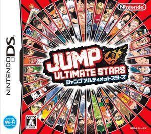 Jump Ultimate Stars boxart-1-