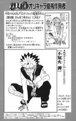 Naruto Orichara (Volume 28)