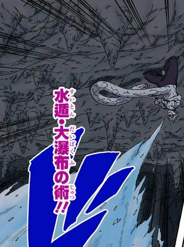 Kakuzu vs Minato vivo - Página 2 Latest?cb=20160928045521&path-prefix=pt-br