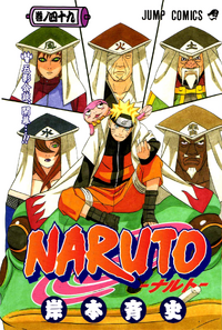 Naruto Volumen 49