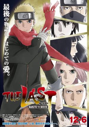 Naruto the Last, Hinata confirmation