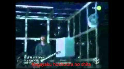 Snowkel - Namikaze Satellite lyrics (歌詞付)