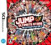 Jump Ultimate Stars HD