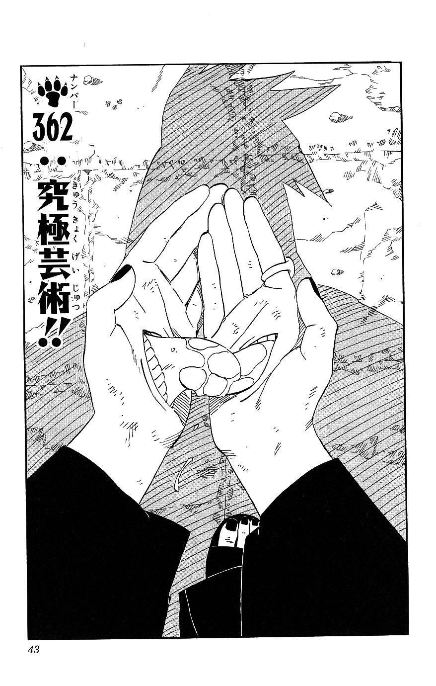 究極芸術!! (Kyūkyoku Geijutsu!!)