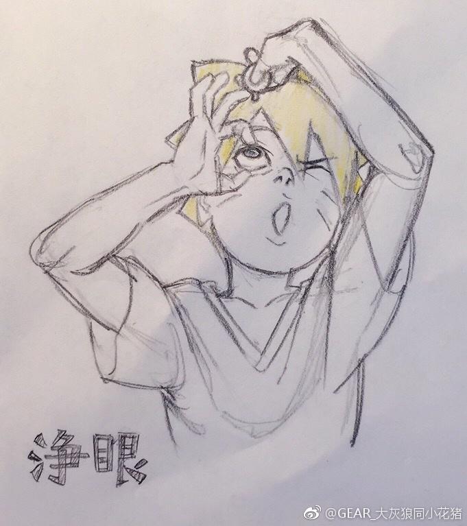 Jôgan | Naruto Wiki | Fandom