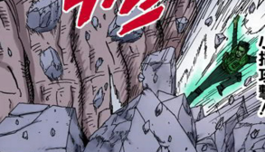 Ataque do Dedo Mínimo Colorido (Might Guy)