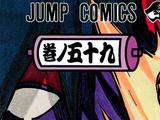 Volume 59: Os Cinco Kage Reunidos…!!