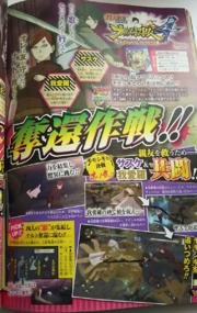 Naruto Storm Road to B Gaara y Sakura Adultos Scan 2