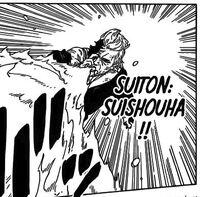 Ao Suiton- Suishōha