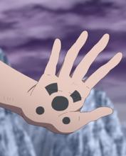 Kama forma Momoshiki de Boruto
