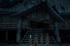 Templo de Máscaras del Clan Uzumaki Exterior