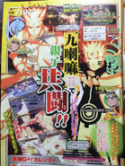 Naruto-Storm-Revolution-Scan-19
