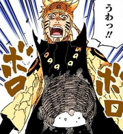 Huesos Ceniza Asesina Todo Manga 3