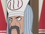 Daimyō do País das Fontes Termais