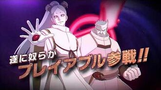 Naruto Shippuden Ultimate Ninja Storm 4 Road to Boruto - Nintendo Switch Trailer!