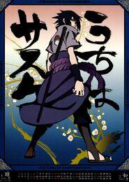 Naruto Shippūden Calendario 2013 Enero-Febrero