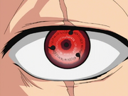 Naruto episodio 7