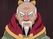 Ōnoki