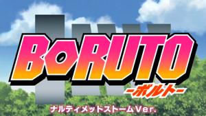 Boruto OVA 1 Title