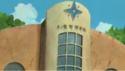 Département de Police de Konoha