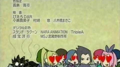Nagareboshi - Shooting Star Natuto shippuden ending