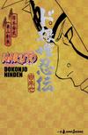Naruto La Historia de un Ninja Absolutamente Audaz