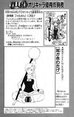 Naruto Orichara (Volume 27)