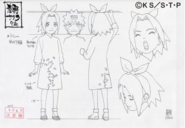 Screenshot=Sakura Criança