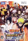 Naruto Shippūden Gekitō Ninja Taisen EX 2