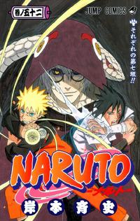 Naruto Volumen 52