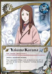 Yakumo BP