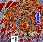 Elemento Fuego Danza Salvaje de Vientos Explosivos Versión con Kamui Manga