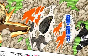 Elemento Lava Bola de Goma Manga