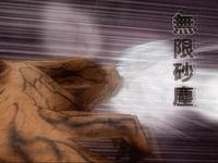 Estilo Vento - Tempestade Devastadora de Areia (Game)