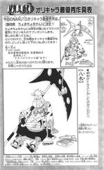 Naruto Orichara (Volume 70)